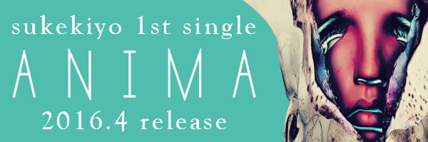 1st single ANIMA